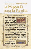 The Family Haggadah - Spanish Edition [Paperback]