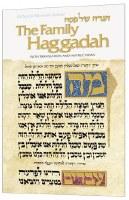 The Family Haggadah [Paperback]