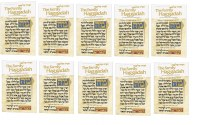 The Family Haggadah 10 Pack [Paperback]