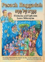 Elishama and Ephraim Leave Mitzrayim [Hardcover]