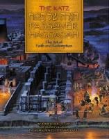 The Katz Haggadah [Hardcover]