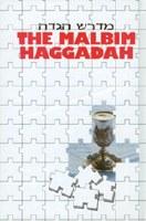 The Malbim Haggadah [Hardcover]