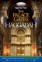 The Palace Gates Haggadah [Hardcover]