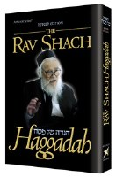 The Rav Shach Haggadah - Paperback