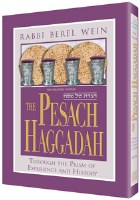 The Pesach Haggadah By Rabbi Berel Wein [Hardcover]