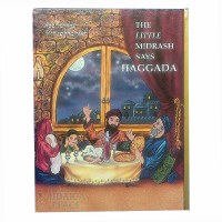 The Little Midrash Says: Haggadah & Commentary [Hardcover]