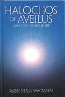 Halochos of Aveilus [Hardcover]