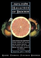 Halachos of Brochos [Hardcover]