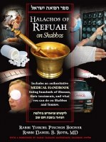 Halachos of Refuah on Shabbos [Hardcover]