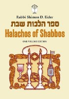 Halachos of Shabbos [Hardcover]