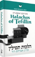 Halachos of Tefillin: Student Edition [Hardcover]