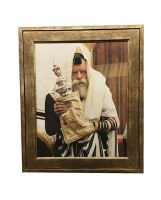 "Framed Picture of The Lubavitch Rebbe With Sefer Torah 24"" x 15"""