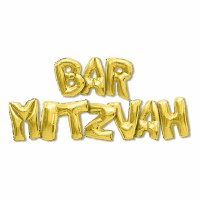 Gold Bar Mitzvah Balloon