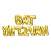 Gold Bat Mitzvah Balloon