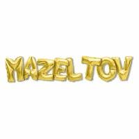 Gold Mazel Tov Balloon