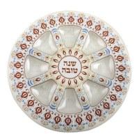 Glass Simanim Plate for Rosh Hashana Pomegranate Design