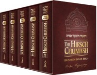 The Hirsch Chumash Complete Non Slipcased 5 Volume Set [Hardcover]
