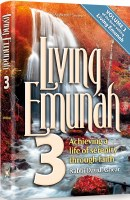 Living Emunah Volume 3 [Hardcover]