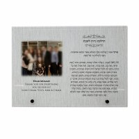 "Personalized Plaque Hadlakas Neiros 10"" x 7"""