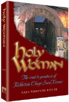 Holy Woman [Hardcover]