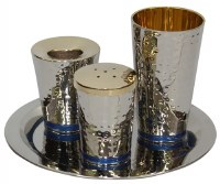 Havdallah Set Nickel Plated Hammered Design with Blue Strip 4 Piece Set