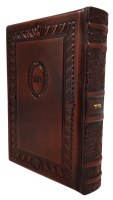 Siddur Kaftor Veferach Osios Gedolos Large Size Brown Antique Leather Sefard