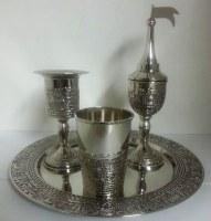 Havdallah Set Nickle Plated Filigree Design