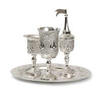 Havdallah Set Silver Plated Pomegranate Design 4 Piece Set