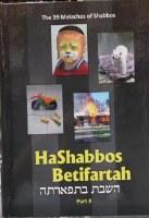 HaShabbos Betifartah 2 Volume Set