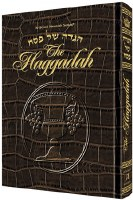 Haggadah - Alligator Leather Large