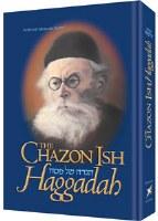 The Chazon Ish Haggadah [Hardcover]