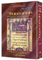 Passover Haggadah - Expanded Edition [Hardcover]