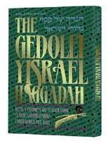 The Gedolei Yisrael Haggadah [Hardcover]