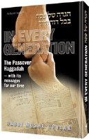 In Every Generation: The Passover Haggadah - Hardcover