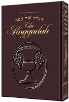 Passover Haggadah - Maroon Leather