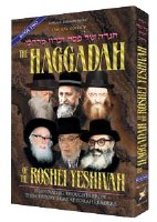 Haggadah Of The Roshei Yeshiva Volume 2 [Hardcover]