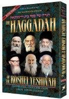 Haggadah of the Roshei Yeshivah 3 [Hardcover]