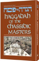 Haggadah Of The Chassidic Masters [Hardcover]
