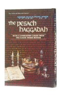Haggadah of the Mussar Masters [Hardcover]