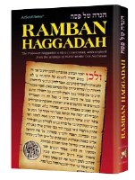 Ramban Haggadah [Hardcover]