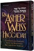Rav Asher Weiss on the Haggadah [Hardcover]