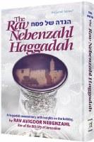 The Rav Nebenzahl Haggadah [Hardcover]