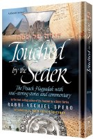 Touched by the Seder [Hardcover]
