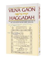 Vilna Gaon Haggadah [Hardcover]