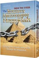 The Yetzias Mitzrayim Haggadah [Hardcover]
