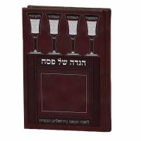 Haggadah Shel Pesach Brown and Silver Hardcover