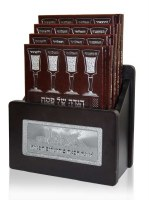 Tiered Haggadah Stand with 4  Hard Cover Haggadahs