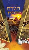 Haggadah Shel Pesach - Living Lessons [Hardcover]