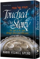 Touched by Our Story - Haggadah Shel Pesach [Hardcover]