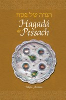 Haggadah for Pesach Portuguese Edition [Paperback]